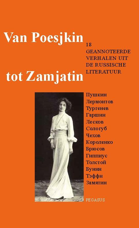 Van Poesjkin tot Zamjatin