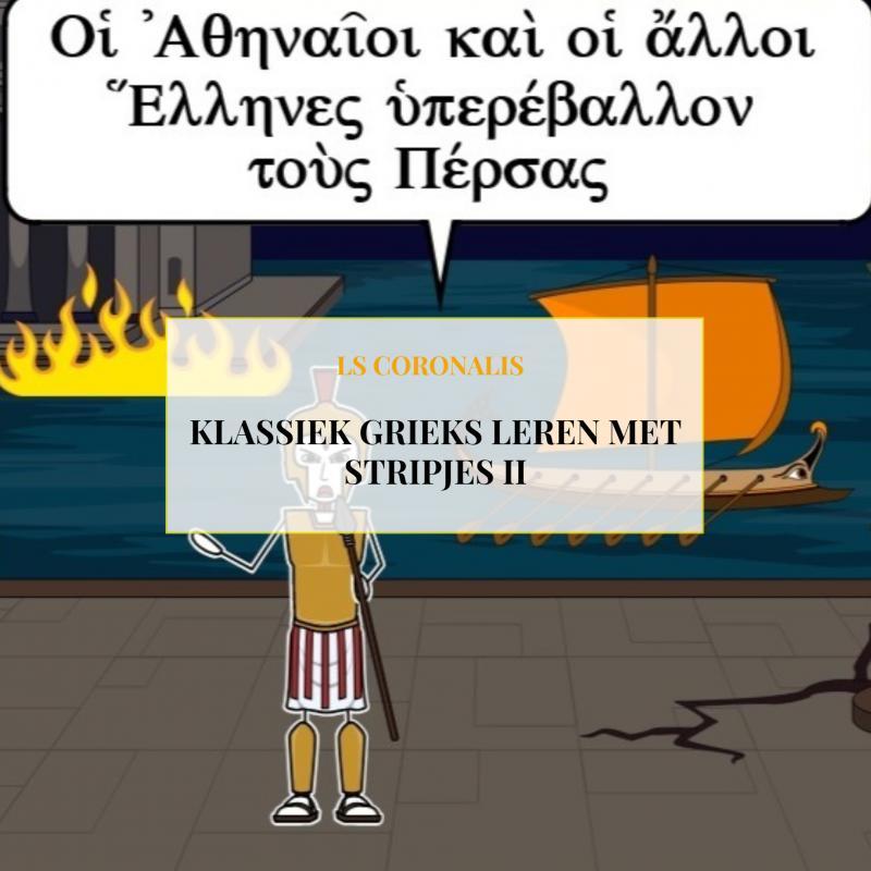 Klassiek Grieks leren met stripjes II