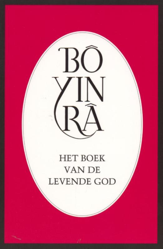 Het boek van de levende God