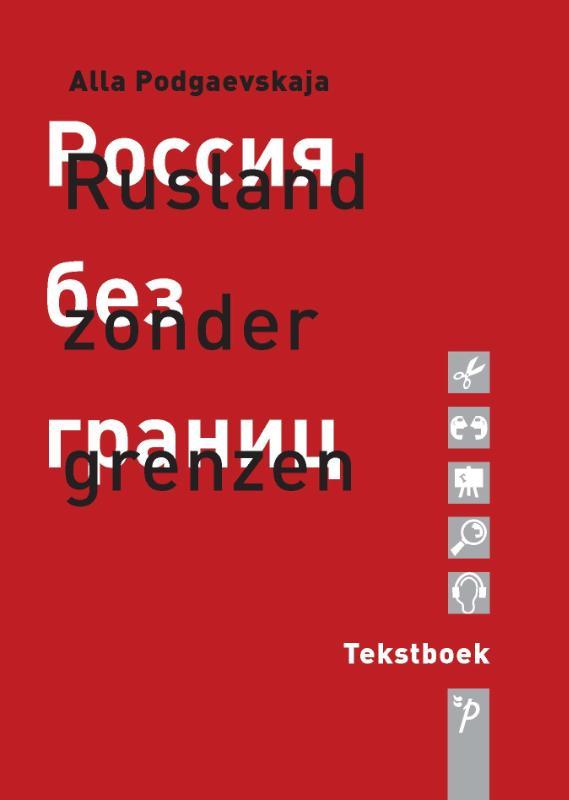 Rusland zonder grenzen Tekstboek