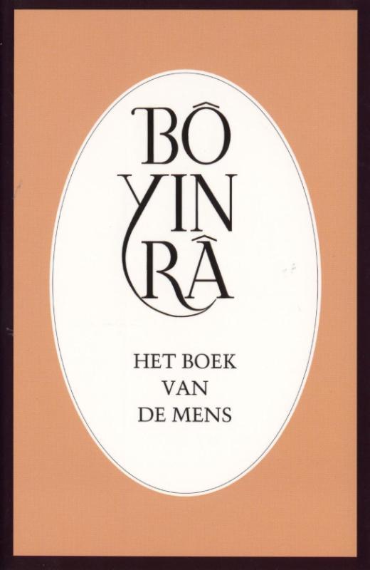 Het boek van de mens