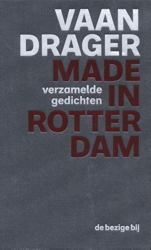 Made in Rotterdam