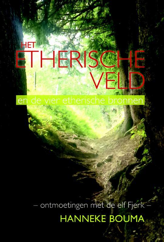 Het etherische veld