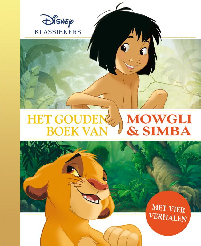 Het Gouden Boek van Mowgli en Simba