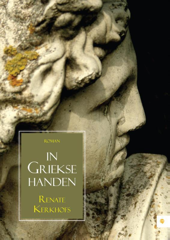 In Griekse handen