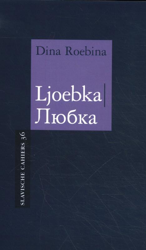 Ljoebka
