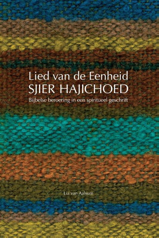 Lied van de eenheid, Sjier HaJichoed