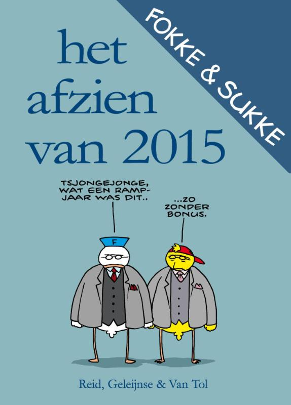 Het afzien van 2015