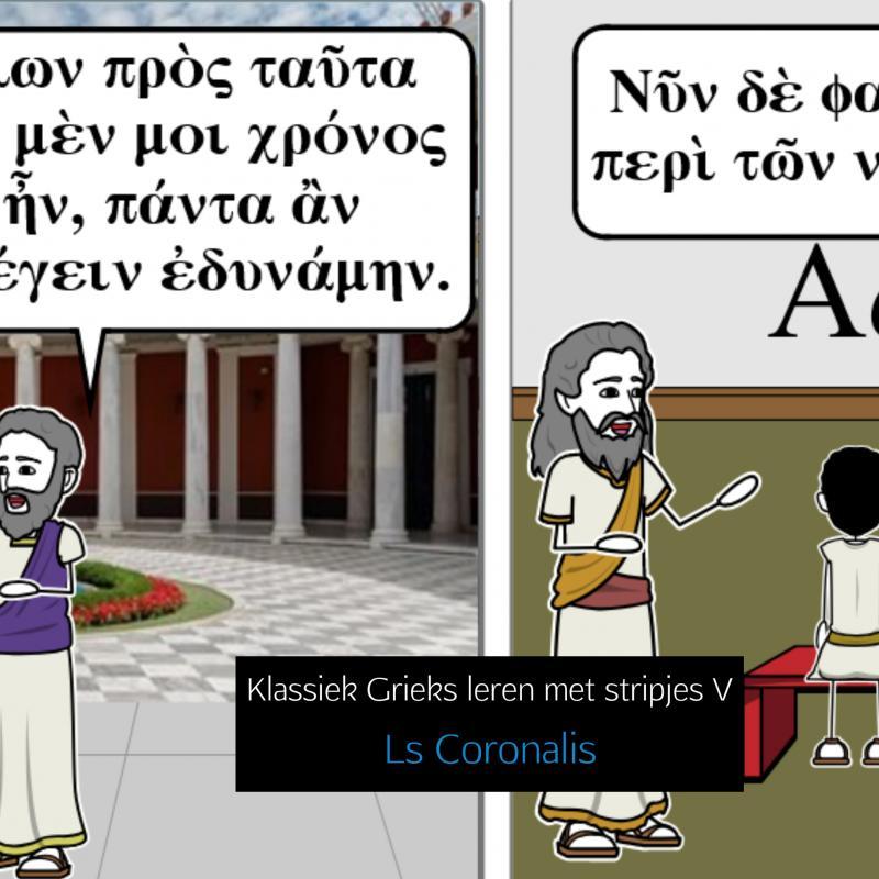 Klassiek Grieks leren met stripjes V