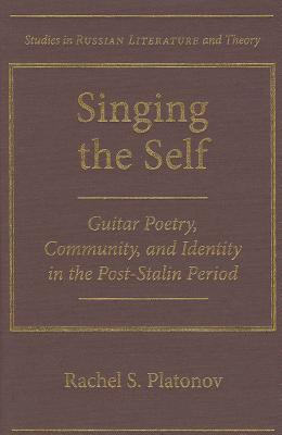 Singing the Self