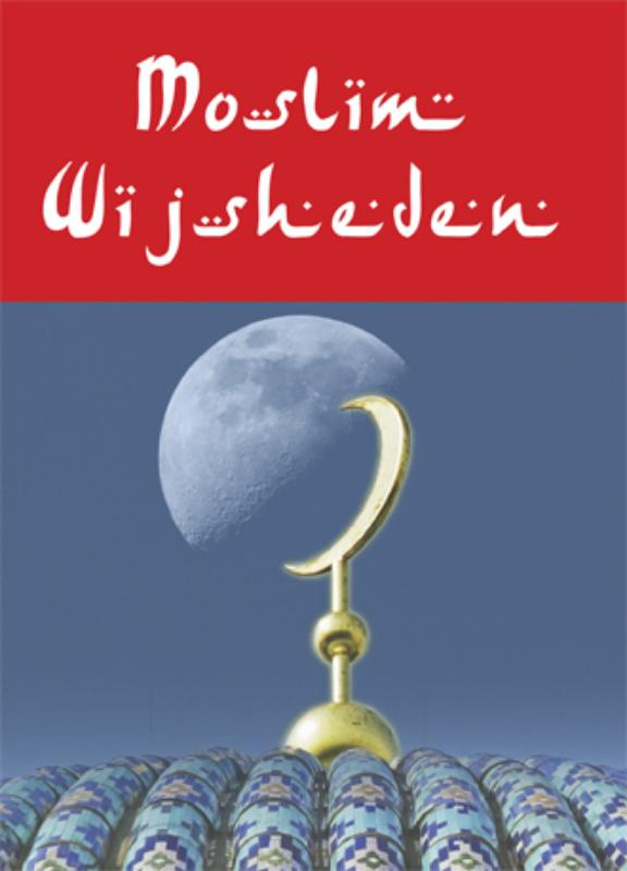 Moslim wijsheden