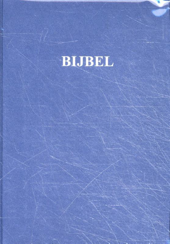 NBG-51 paperback