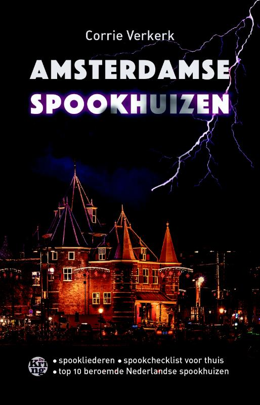 Amsterdamse spookhuizen