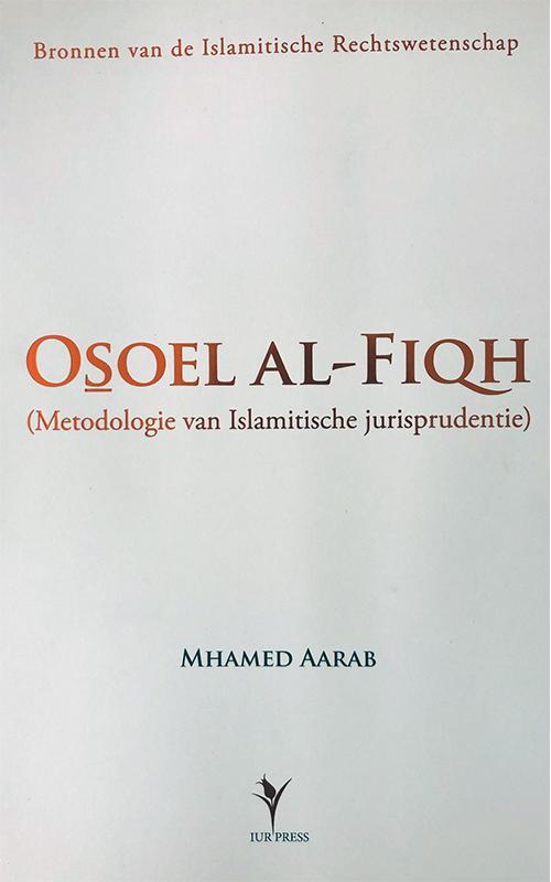 Osoel al‐Fiqh