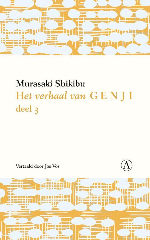 Het verhaal van Genji III