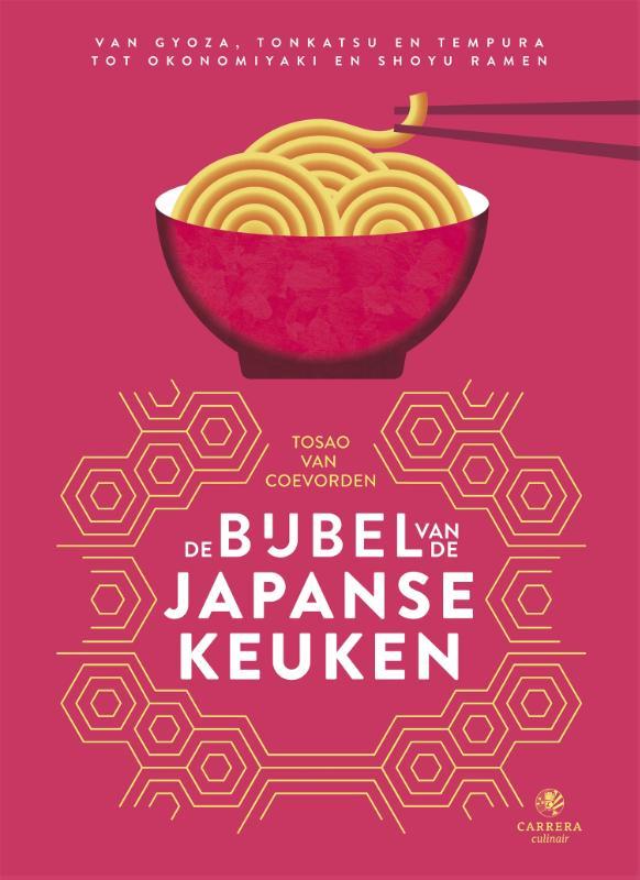 De bijbel van de Japanse keuken