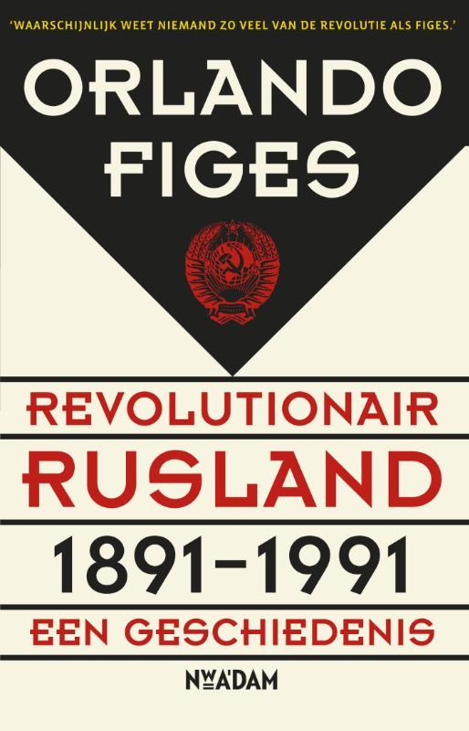Revolutionair Rusland 1891-1991