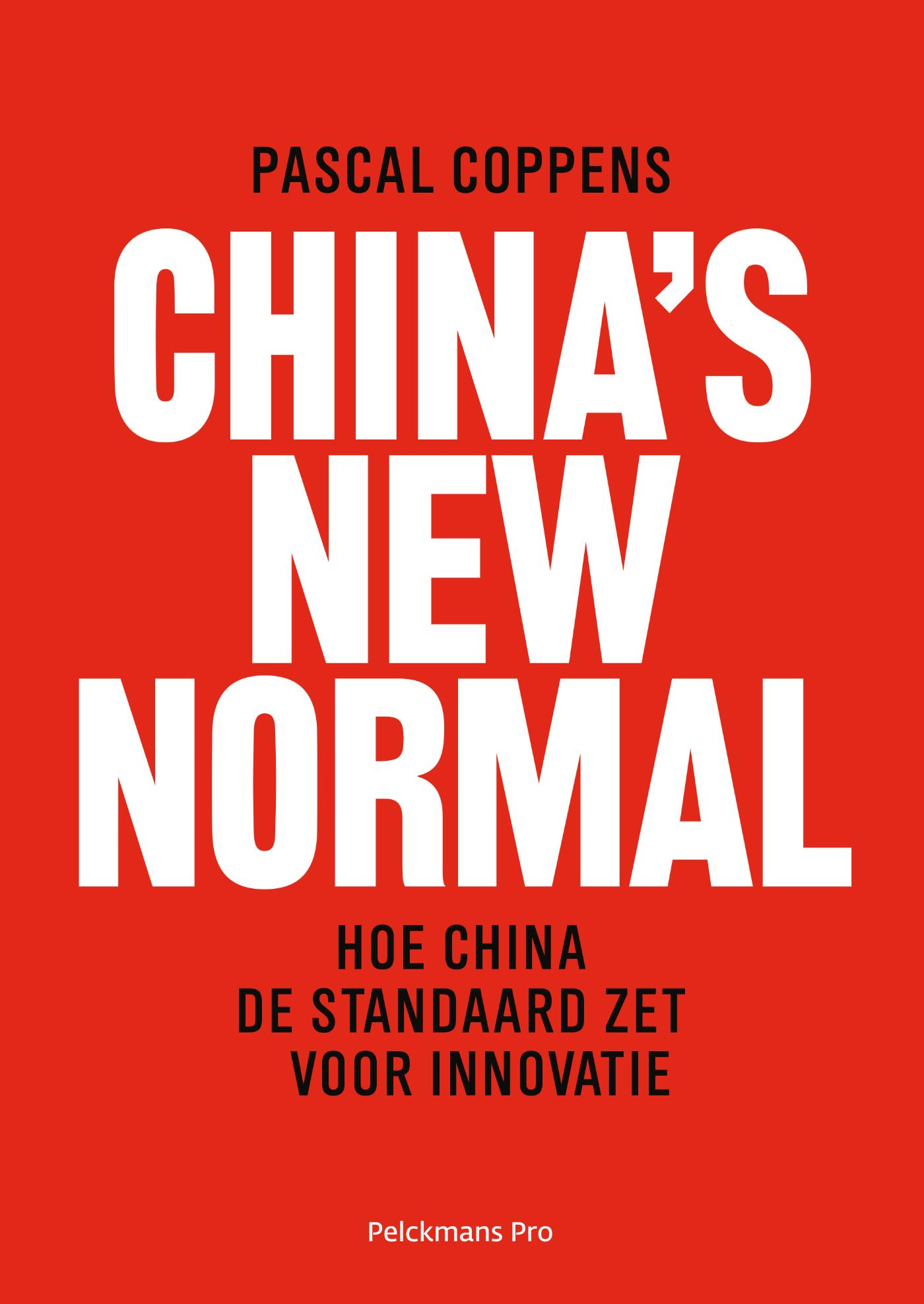 China's new normal